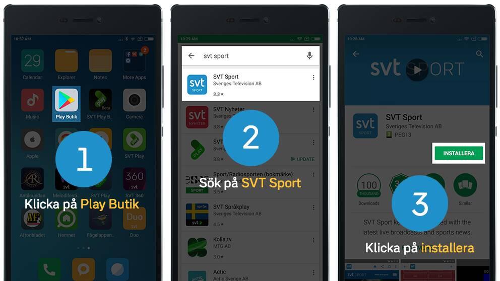 Så uppdaterar du SVT Sports app.