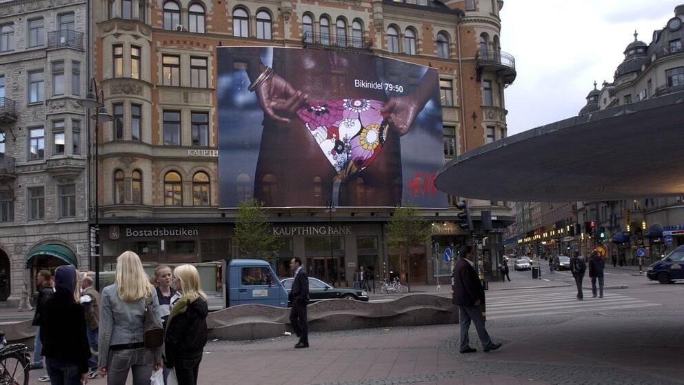 Ingen lag mot diskriminerande reklam