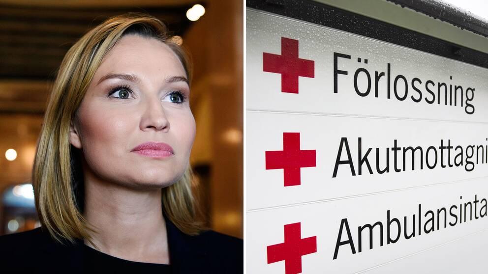 Ebba Busch Thor och en skylt på infarten till förlossninsavdelningen.