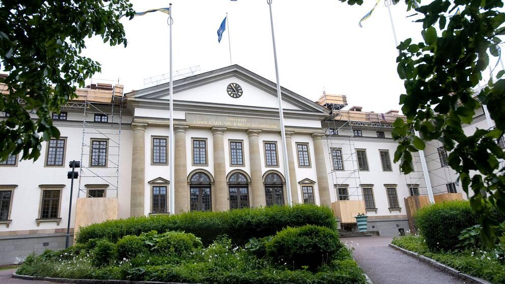 Stockholms läns landstingsbyggnad