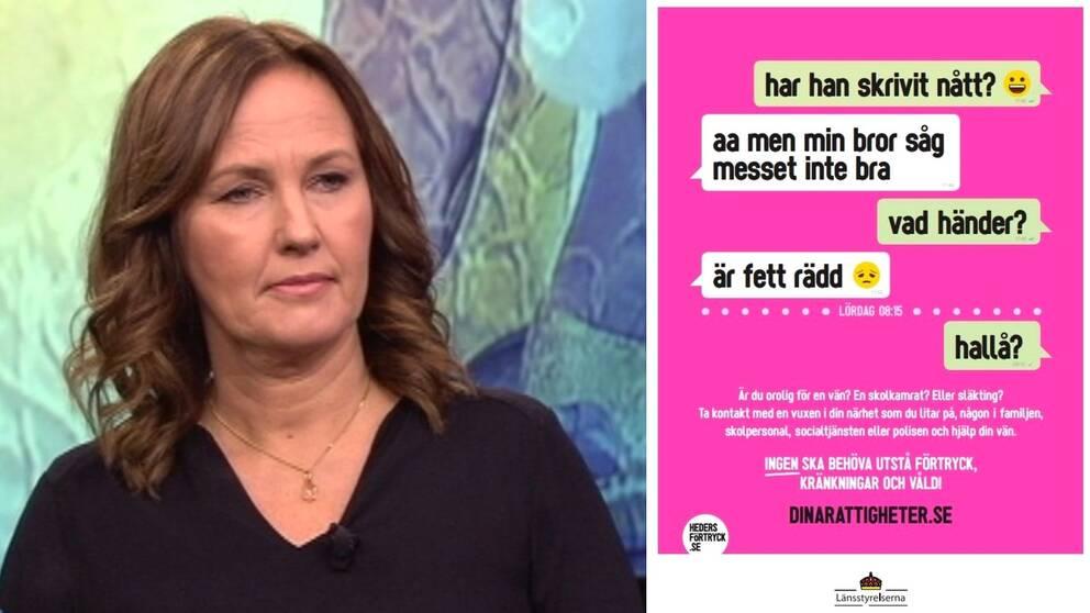 Juno Blom, Länsstyrelsen Östergötland