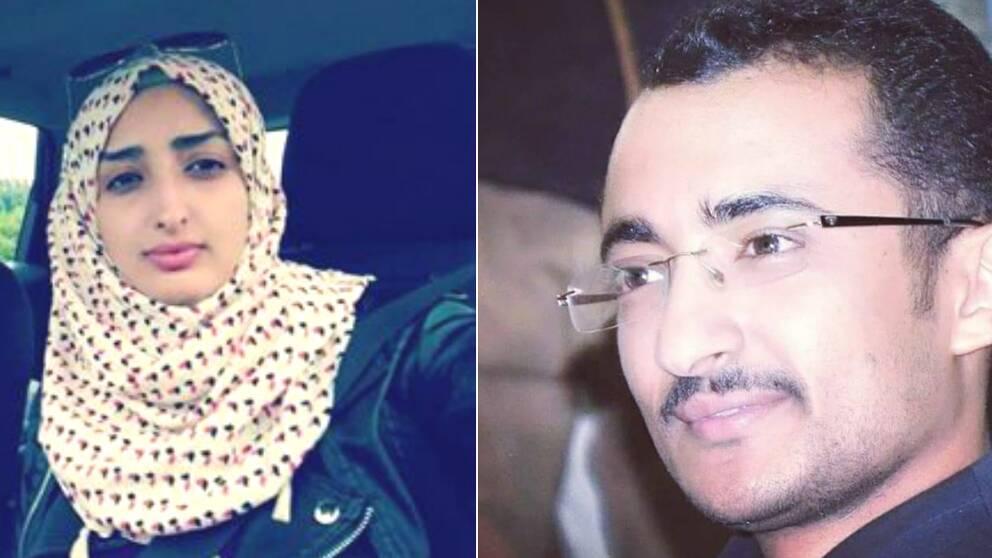 En bild på Bushra al-Jubahi och hennes bror Hamzah Al-Jubaihi.