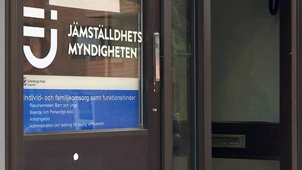 Jämställdhetsmyndigheten i Angered bildades den 1 januari 2018.
