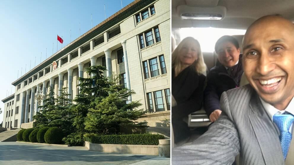 Folkets hus i Peking och Anna Lindstedt, Kevin Liu och John Meewella.