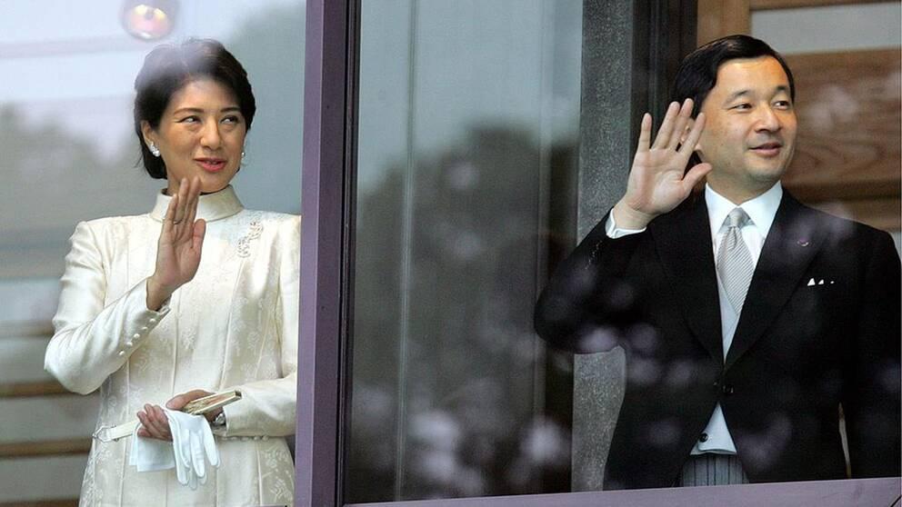 2006 framträdde kronprinsparet Masako och Naruhito i kejsarpalatset i Tokyo för att hälsa det nya året.