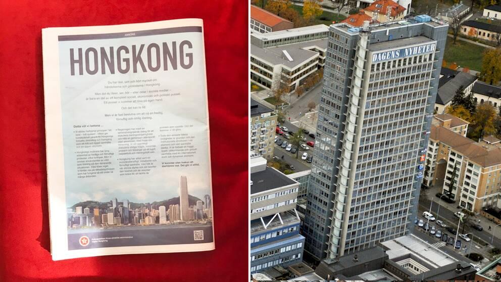 """""""Jag undrar om Dagens Nyheter skulle överväga att publicera en artikel betald av Venezuelas regim"""", säger journalisten och Kina-kännaren Jojje Olsson. På bilden till vänster syns annonsen och till höger syns DN-skrapan i Stockholm."""