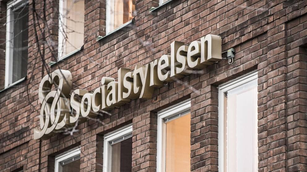 Ett kontor för Socialstyrelsen.