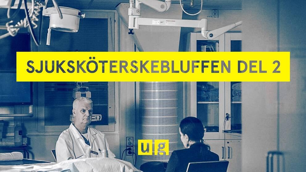 Per Albertsson, som sitter i Sahlgrenska universitetssjukhusets ledningsgrupp, blir intervjuad av Uppdrag gransknings Karin Mattisson.