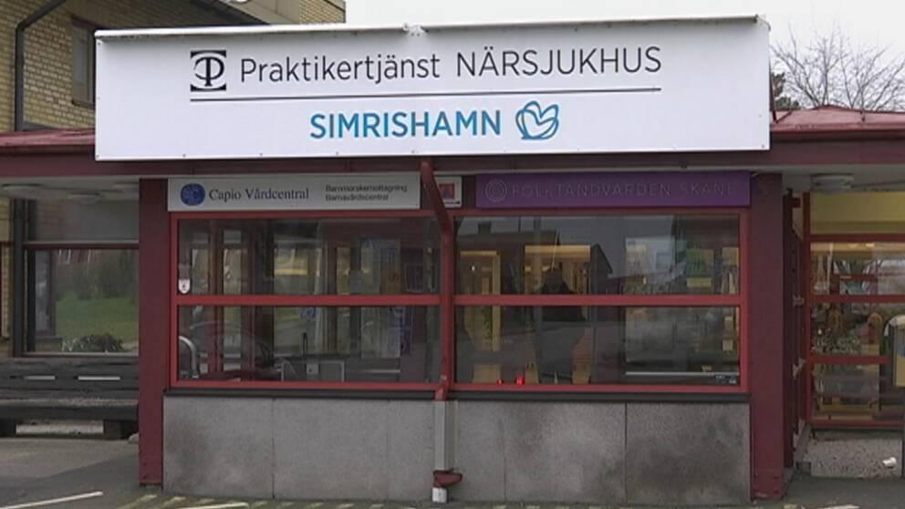 entrén till Simrishamns sjukhus