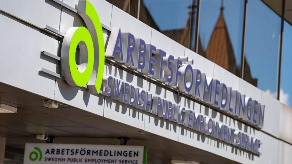 Arbetslösheten i Sverige fortsätter att öka, särskilt bland unga. Bilden visar Arbetsförmedlingens kontor i centrala Malmö.
