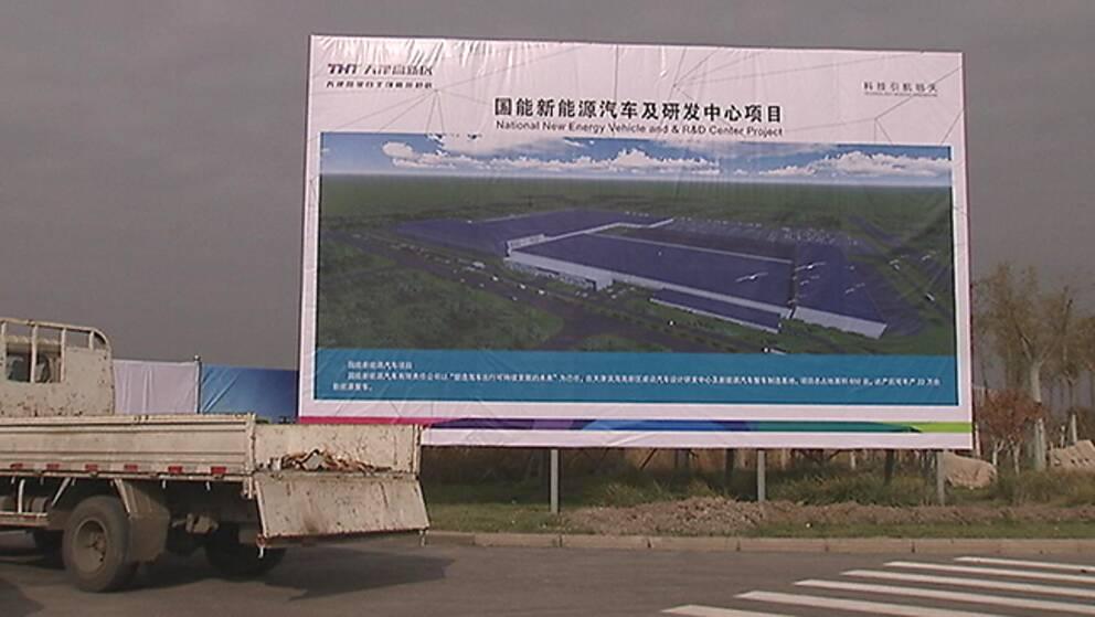 Den nya fabriken uppförs i kuststaden Tianjin, öster om Peking.
