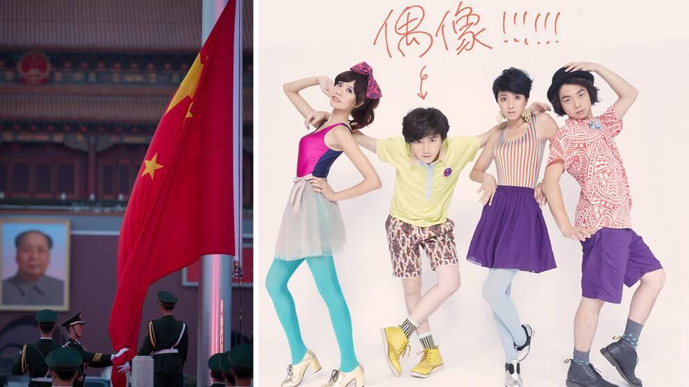 Kina toppar listan av länder angriper konst, de har bland annat cencurerat en låt av det taiwanesiska bandet Wonfu.