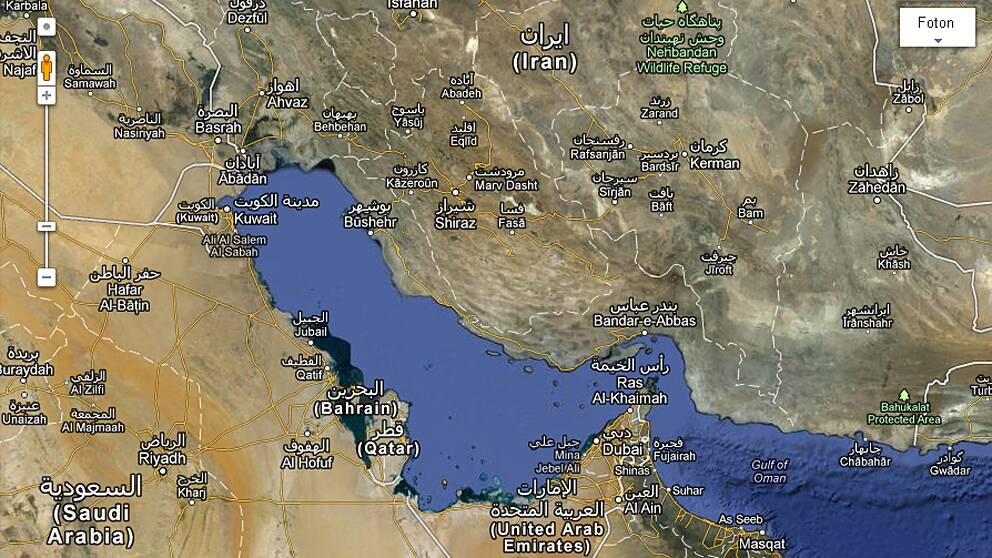 Skärmdump: Persiska viken på Google Maps
