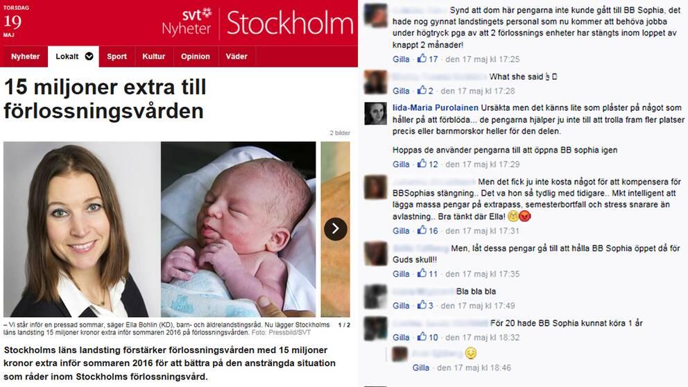 SVT Nyheter Stockholms nyhet om 15 miljoner till förlossningsvården väckte mycket känslor på sociala medier.