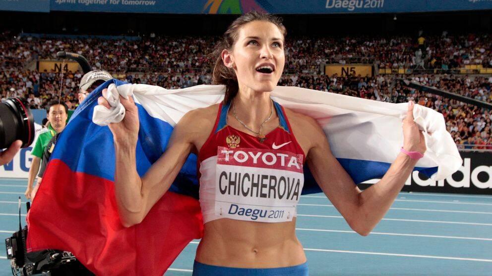 Anna Tjitjerova